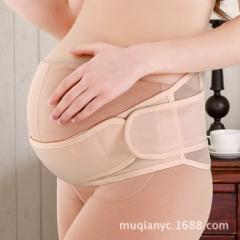 Pregnant women bandage maternity antenatal bandage belly band back support belt abdominal belt Pink one size