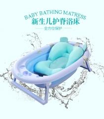 Baby bath tub Newborn Baby bath tub pad newborn bathtub seat infant support Cushion mat bath mat blue one size