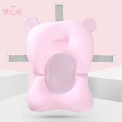 Baby bath tub Newborn Baby bath tub pad newborn bathtub seat infant support Cushion mat bath mat pink one size