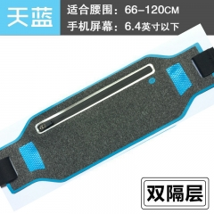 Sports pockets ultra-thin outdoor mobile phone belt multi-function belt bag men and women blue one size