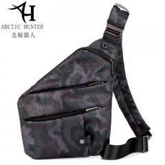 Digital storage gun bag male trend chest bag Oxford cloth slung sports pockets Camouflage one size