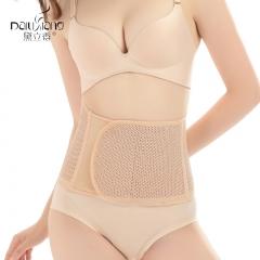 Ladies body shaping with postpartum mesh breathable abdomen belt apricot M
