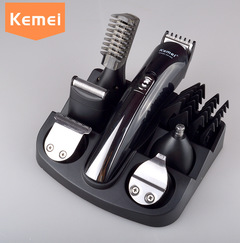 Multi-function hair trimmers Rechargeable domestic shaver Electric razor buzzer black km-600