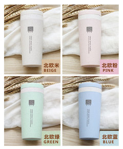 Portable double layer creative travel thermos cup straw hand cup 1 ONE SIZE