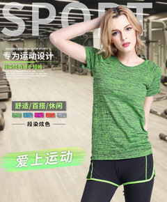 Fitness short sleevesrunning breathing sweating fast drying yoga T-Shirts summer fitness clothes 1 s