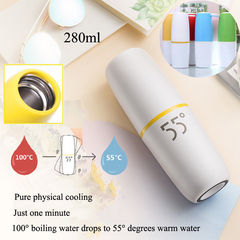280ml The cup in a minute rapid cooling to 55 degrees  physical cooling 1 280ml