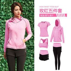 2019 The new spring and summer female sports outdoor jogging suits, workout clothes, yoga suit, 5ps s 1