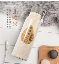 2019 Wheat straw with handle double insulation stay  portable glass vacuum cup trave 1 350ml