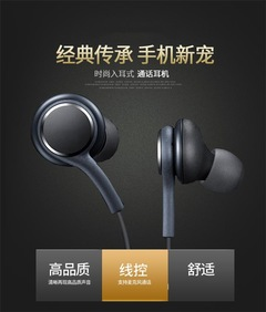 For Samsung Galaxy S8 Plus S7 S6 Edge Note 5 4 Handfree Headphone BLACK