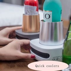 Mini refrigerator 1 minute quick freezing instant ice cup desktop cold drink machine copper 300-400ml