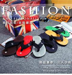 MAX Men's Summer Shoes Flip-flops Slippers Beach Sandals Indoor&Outdoor Slipper Size 40~44 Yellow 40