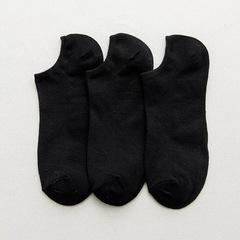 Natural Grace Men's Invisible Socks-1 Pair Fashion Cotton Telescopic Elastic Black One size One size