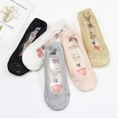 Sexy New Hot Sell Cotton Lace Invisible Shallow Boat Socks 1 Pair white One size