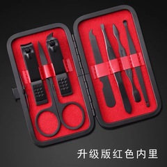 High Quality Manicure & Pedicure Set Nail Clippers 7 in 1 Stainless Steel with Portable Travel Case 01