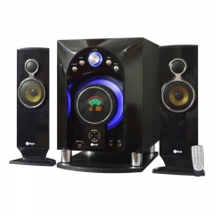 G808 GLD Multimedia speaker systems