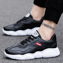 Comfortable Breathable Men's Running Shoes Breathable Male Outdoor Walking Athletic Sneakers black 39