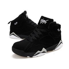 Men Wear-resistant Skid-resistant High-upper Women's Lovers Leisure Youth Sports Basketball Shoes black 36