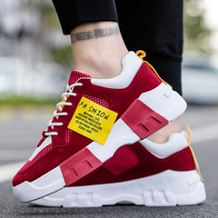 2019 New promotion fashion high quality breathable heighten shoes adults casual mesh men sneakers red 39