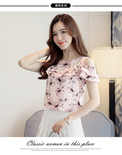 New summer short-sleeve chiffon blouse with ruffled over the shoulders pink s