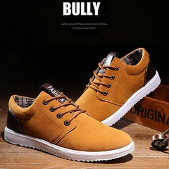 New single shoes for male students non-slip belt sports casual flat shoes fashion versatile brown 42