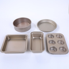 5PCS/Set High Quality Multipurpose Carbon Steel Cake Toast Mold Pizza Pan Baking Tray Cupcake Mold gold as photo