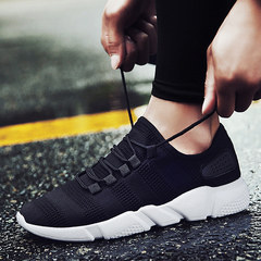 Mens Fashionable Casual Light Cool Soft Breathable Comfortable Non-slip Flyknit Sports Running Shoes black 39
