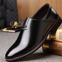 Mens shoes breathable British leather shoes business casual versatile shoes