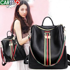 Ladies Waterproof Wear-Resistant Comfortable PU-Leather 3 in 1 Backpack/Shoulder Bag/Hand Bag black 33*30*13cm