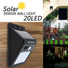 Solar light 20.30.48LED high brightness outdoor wall lamp body sensor light waterproof 30LED black Solar energy
