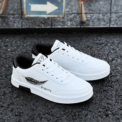 Men's PU Leather Casual Breathable Shoes Mesh Flats Low Laces Fashion Sneakers Sports Skate Shoes white + black 42