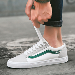 Men's Fashion Casual Shoes Men Comfortable Breathable Shoes For Men British Style Flat white+green 42