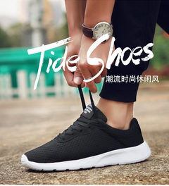 Casual Shoes Brand Men Shoes  Sneakers Flats Mesh Slip On Loafers Fly Knit Breathable Plus Big Size black 39