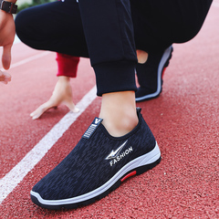 Men Casual Shoes Brand Men Sneakers Flats Mesh Slip On Loafers Fly Knit Breathable High Quality black 39