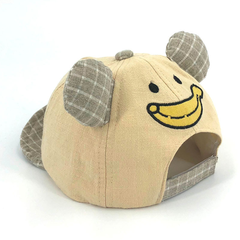 Baby Hat Smiling Face Banana Hat Baby Soft Cornered Duck Tongue Children Hat  Sun Protection khaki normal