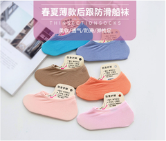 10 Pairs Invisible Socks Women's Socks Bamboo Fiber Candy Color Silicone Anti-Slip Anti-Drop Socks pink one size