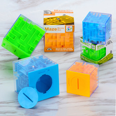 Cube Magic labyrinth Kids Stress Toy Puzzle Maze Coin piggy-bank Brain Game chirstmas children gift random small size