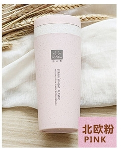 2019new Portable double layer creative travel thermos cup straw hand cup 4 one