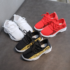 Children's tennis shoes boys and girls breathable running shoes in children's shoes red 25 yards 16.5 cm