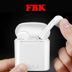 (FBK)Mini Bluetooth Earphone With charging cell  wireless stereo twin ears white
