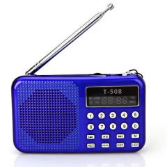 T-508 LED Display Screen Mini Speaker FM Radio with TF Card Read Function as the picture