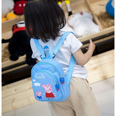 D-baby Nice Baby 1 Nursery school bag 1-5 years baby backpack 20*18*4cm XA001B