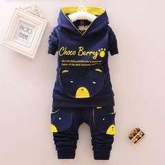D-baby Cool Big Boy Autumn Boys Sport Suit Children Boys Clothing Set Toddler Casual Kids Clothes ME002A 100(1.5-3y)