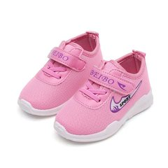 Children Newborn Girls Boy New Fashion Casual Sneakers Sports Shoes Outdoor Running Shoes 1 15CM