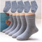 D-baby Fashion baby socks 1-12 years old,comfortable socks WZ001A grey(5 pairs) 22CM-29CM
