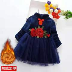 D-baby Princess Kids Baby Girl Dress Chinese style Floral Party Dress Gown Bridesmaid Dresses BM004A warm m(90cm)
