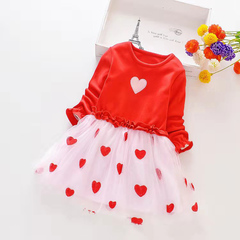D-baby Girl Princess Dress Flower Girl Lace Dress Kids Wedding dress Birthday Party Stage Dress NE007A m(85cm)