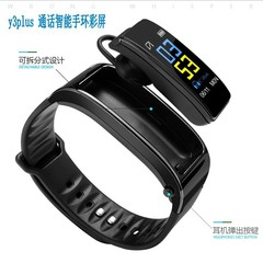 New Bluetooth call Smart bracelet smart watches black one size
