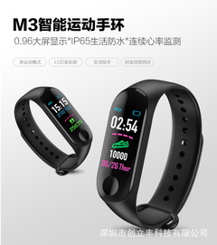M3 plus smart wristband sports bracelet heart rate monitoring pedometer waterproof smart watch black one size