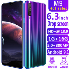 6.3 inch M9 water drop screen mobile phone 1+16G smartphone blue