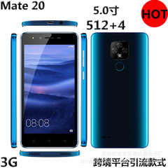 The new mate20 smart phone 5.0 inch  512+4G RAM multi-function camera phone blue